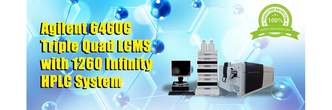 Agilent 6460C Triple Quad LCMS