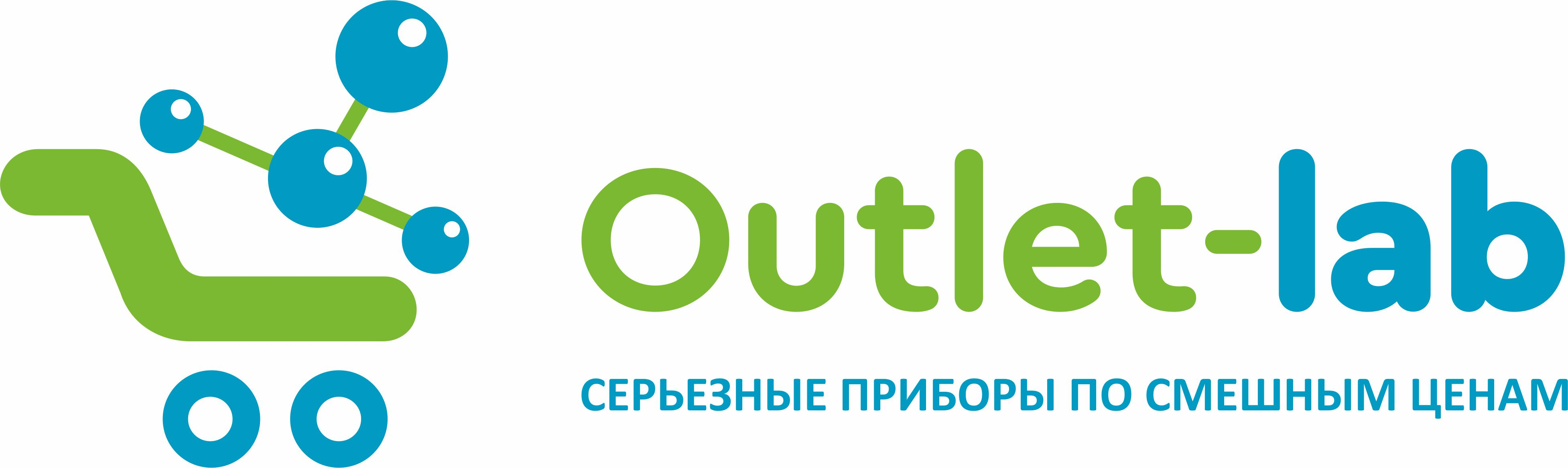 Outlet-lab
